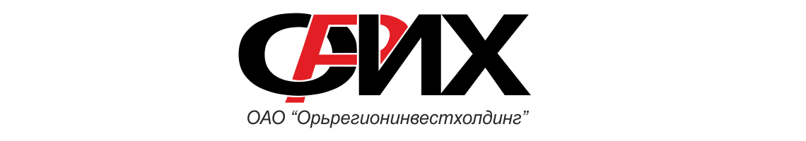 ОАО «Орьрегионинвестхолдинг»